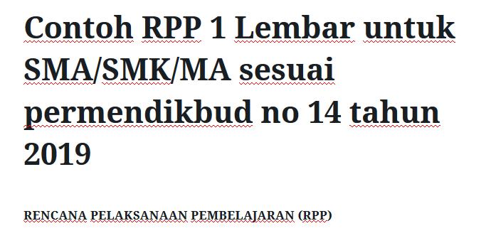 Contoh Rpp 1 Lembar Untuk Sma Smk Ma Sesuai Permendikbud No 14 Tahun 2019 Mitra Kuliah