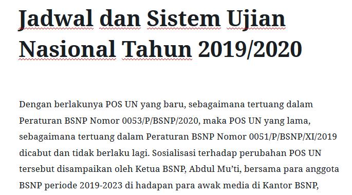 Jadwal-dan-Sistem-Ujian-Nasional-Tahun-2019-2020