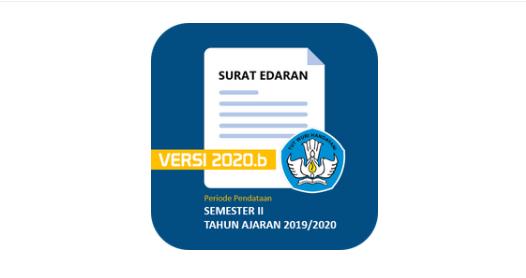 Pemutakhiran-Data-Pokok-Pendidikan-Dasar-dan-Menengah-Semester-II-Tahun-Ajaran-2019-2020
