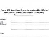 Format RPP Terbaru