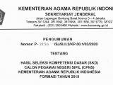 Penguman-SKD-CPNS-Kemenag-2020